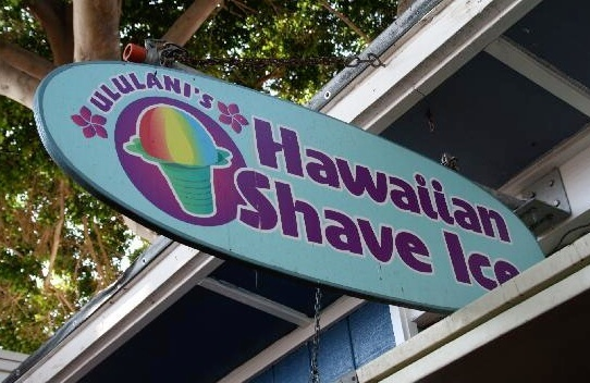hawaiian shaved ice sign